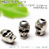 メタルビーズ・ロンデルパーツ/縦穴スカルモチーフ6×9mm/銀古美(58113443)