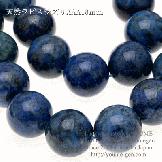 天然石ビーズ ラピスラズリ(瑠璃)青金石 18mmAAA 1粒〜【58532623】