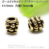 ゴールド メタルビーズ・ロンデルパーツ4×4mm 穴径1.5mm強/20個入から(58755151)