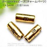 ゴールド メタルビーズ 丸チューブ7×3�/10個入から(58755362)