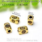 ゴールド メタルビーズ・ロンデルパーツ/四面カットチューブ6.5×4mm/10個入から(58755529)