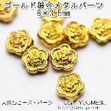 ゴールド メタルビーズ・ロンデルパーツ/両面フラワーモチーフ7×3.5mm/1個から(58755739)