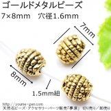 ゴールド メタルビーズ・ロンデルパーツ/装飾樽型7.5×7mm/1個から(58756138)
