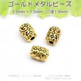 メタルビーズ・ロンデルパーツ/装飾チューブ5.5×7.5mm/ゴールド(58756467)