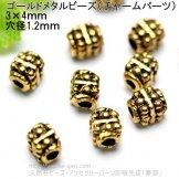 ゴールド メタルビーズ・ロンデルパーツ3×4mm/12個入から(58756629)
