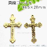 ゴールド カン付クロストップチャームパーツ/両面モチーフ46.5×28mm/1個から(58757829)