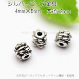 メタルビーズ・ロンデルパーツ/丸粒装飾筒型4×5mm/銀古美/10個〜(59124761)