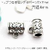 カン付きロンデル トップつなぎパーツ 銀古美7×11mm穴径4mm(60259835)