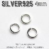 Silver925純銀マルカン・Cカンパーツφ0.8mm×4mm(60940886)