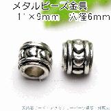 大穴メタルビーズ・ロンデルパーツ/ ハートモチーフ11×9mm(62453750)