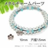 カン付メタルチャームパーツ/小花モチーフ10mm/銀古美 1個〜(63470715)