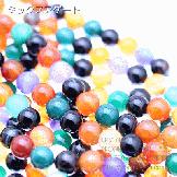 天然石ビーズ ミックスアゲート(混色瑪瑙)丸玉 ラウンドビーズ 10mm 5粒〜【64589852】