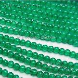 天然石ビーズ グリーンアゲート(緑瑪瑙)丸玉 ラウンドビーズ 8mm 2粒〜【64713490】