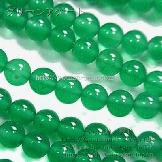 天然石ビーズ グリーンアゲート(緑瑪瑙)丸玉 ラウンドビーズ 10mm 2粒〜【64713497】
