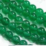 天然石ビーズ グリーンアゲート(緑瑪瑙)大玉 ラウンドビーズ 12mm 1粒〜【64713502】