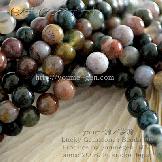 天然石ビーズ インディアンアゲート(瑪瑙)丸玉 ラウンドビーズ 10mm 5粒〜【65391114】