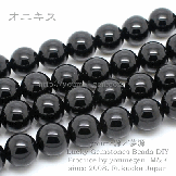 オニキス 10mm 2粒/20粒入(65392877)