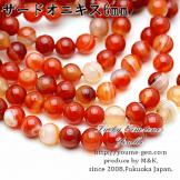 天然石ビーズ レッドアゲート(赤瑪瑙)丸玉 サードオニキス ラウンドビーズ 6mm 5粒〜【65485565】