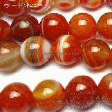 天然石ビーズ レッドアゲート(赤瑪瑙)大玉 サードオニキス ラウンドビーズ 12mm 5粒〜【65486241】