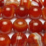 天然石ビーズ レッドアゲート(赤瑪瑙)大玉 サードオニキス ラウンドビーズ 14mm 5粒〜【65486456】