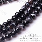 天然石ビーズ サードオニクス(紅縞瑪瑙)丸玉 黒縞 ラウンドビーズ 4mm 2粒〜【65487791】