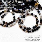 天然石ビーズ 天眼石アゲート(天眼石)丸玉 ラウンドビーズ 4mm 5粒〜【65487843】