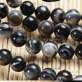 天然石ビーズ 天眼石アゲート(天眼石)丸玉 ラウンドビーズ 8mm 5粒〜【65487845】