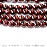 ガーネット 4mm 2粒/50粒入(70290817)