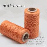黄色系/ろう引き糸(紐・ワックスコード)平たい糸0.9mm/220m入巻売り【S043-24麦黄色】