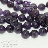 天然石ビーズ アメジスト(紫水晶)大玉 濃い紫色 ラウンドビーズ 14mm 1粒/10粒【70507973】