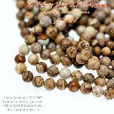 天然石ビーズ ジャスパー(碧玉石)丸玉 ピクチャー ラウンドビーズ 6mm 2粒〜【70608121】