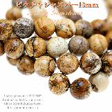 天然石ビーズ ジャスパー(碧玉石)丸玉 ピクチャー ラウンドビーズ 10mm 2粒〜【70608988】