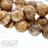 ピクチャー ジャスパー 14mm 1粒/10粒/20粒入(70609949)