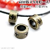菱紋彫り大穴メタルビーズ金具ロンデル9mm 内径6mm/アンティークゴールド 2個入から (72350612)