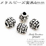 メタルビーズ・ロンデルパーツ/装飾キューブ型4×3mm/銀古美 10個〜(72362114])