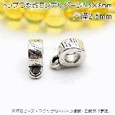 カン付きロンデルパーツ シンプル刻線モチーフ/銀古美5.5×8穴径2.5mm/4個100円(72584849)