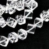 クリスタルクォーツ(本水晶)キューブビーズ 10mm 1粒〜【72795428】