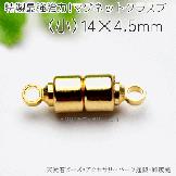 特製!強力マグネットクラスプ 円柱型(筒型)14×4.5mm 真鍮ゴールド(73888418)