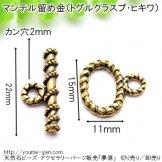 マンテル留め金(トグル・ヒキワ・クラスプ)ゴールド古美15mm (74010095)