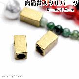 大穴メタルビーズ アンティークゴールド 直方体10×5.5mm穴径3.5mm (74722407)