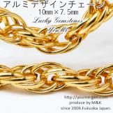 ゴールドアルミチェーン トリプルオープリング10×7.5mm/50cmから切売り(75498092)