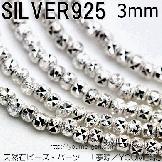 Silver925ビーズ 深彫りクローバーモチーフ3mm 穴径1.5mm 【75777174】