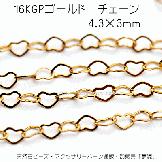 16KGPゴールド ハートデザインチェーン4.3×3mm 50cm/2m切売り(75784978)