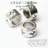 大穴メタルビーズ・ロンデルパーツ/菱形モチーフ9mm 穴径5.5mm/銀古美 2個〜(76255955)