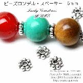メタルビーズ・ロンデルパーツ・スペーサー/ドーナツ型七連丸粒装飾/銀古美 10個〜(76259674)