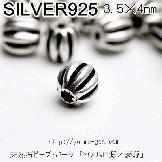Silver925ビーズ 3.5mm×4mm深彫りライン 1粒/0.11g(79948463)