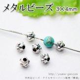 メタルビーズ・ロンデルパーツ/丸粒装飾3×4mm/銀古美 10個〜(80016159)
