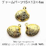 トップつなぎチャームパーツ/シェルモチーフ ゴールド16×12mm/2個入から(80506625)