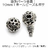 御数珠(念珠)用パーツ 10mm親玉(3穴・Tホール)メタルビーズ&ボサ 1セットから[80507715 ]
