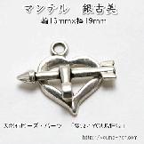 マンテル留め具 銀古美(輪16mm×棒19mm)[80999072]